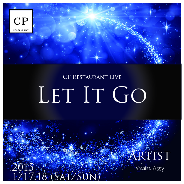 LET IT GO レストランコンサート開催のお知らせ