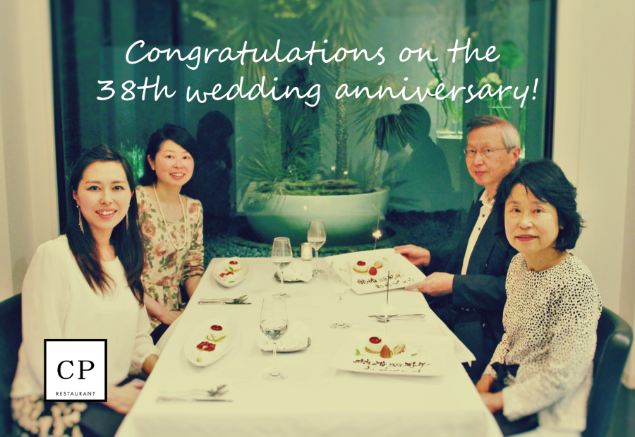 『両親の結婚記念日』